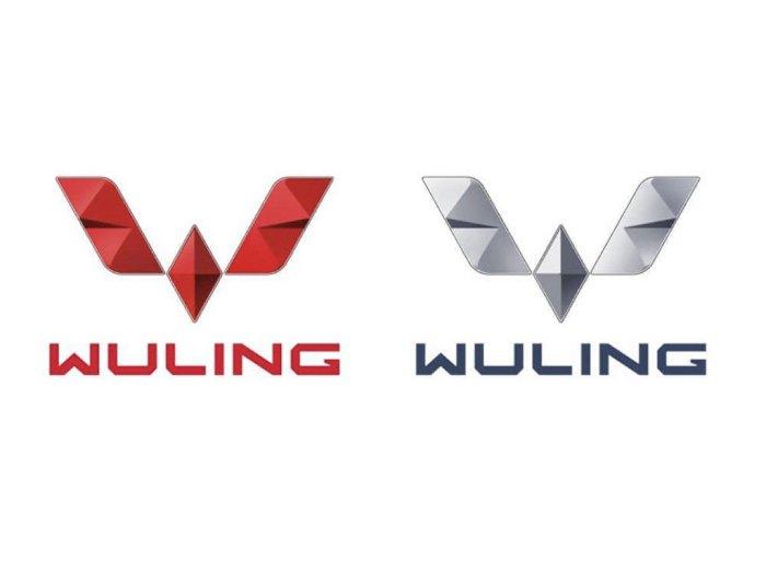 Tampil Lebih Premium, Wuling Motors Ganti Warna Logonya di Indonesia!