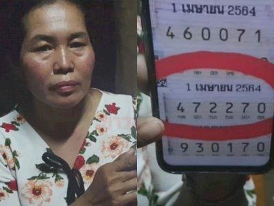 Wanita Ini Memenangkan Lotre Rp2,7 Miliar Setelah Menggunakan Angka dari Mimpi Putranya