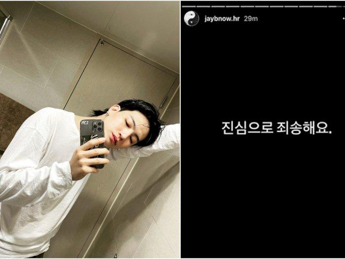 JB GOT7 Sampaikan Permintaan Maaf Terkait Foto Wanita Telanjang Saat Live Streaming