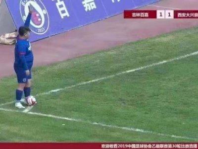 Duh, Pengusaha Tajir Tiongkok Beli Klub Sepak Bola dan Minta Anaknya Dimainkan