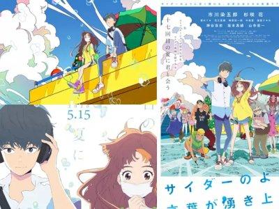 Anime Rekomendasi: Words Bubble Up Like Soda Pop