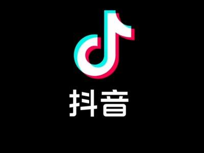 TikTok Versi China Cuma Beri 40 Menit Bagi Anak-anak untuk Menggunakan Aplikasi Tersebut