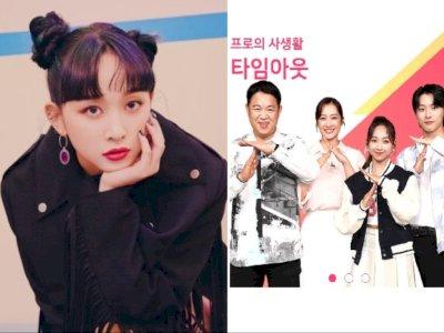"""Dita SECRET NUMBER Didaulat Jadi MC dalam Program TV Korea Selatan """"Time Out"""""""
