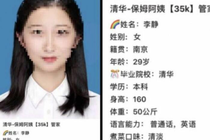 Fresh graduate China melamar sebagai pembantu